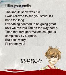Ichika - Letter (4)