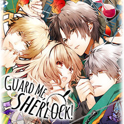 Guard Me, Sherlock! - Title