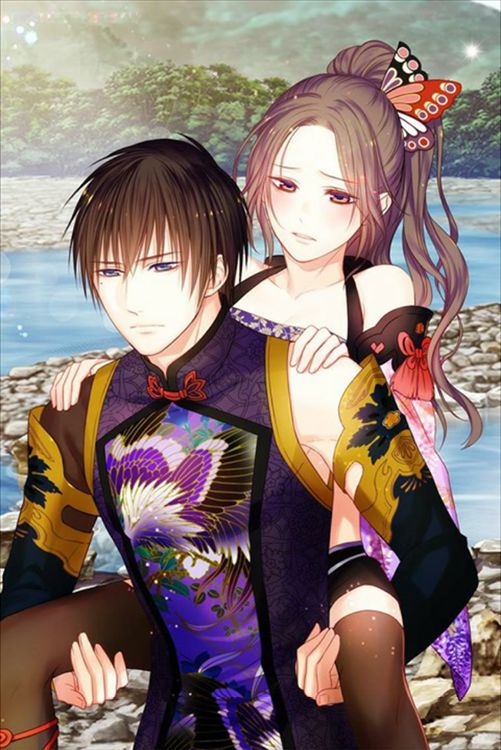 Kikyo - Main Story (1)