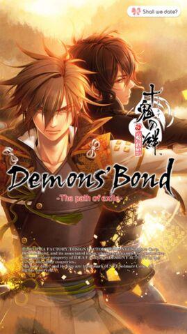 File:Demons' Bond.jpg