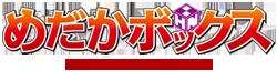 File:Medaka Box Wiki.png