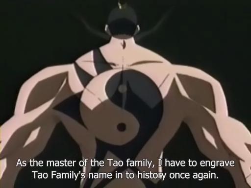Plik:Tao Symbol.jpg