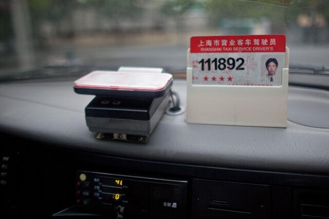 File:Taxi-id.jpg