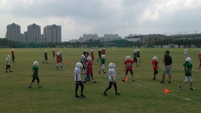 File:Shanghai Rugby Football Club.jpg