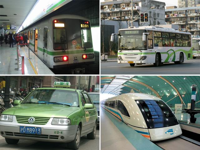 File:Publictransport.png