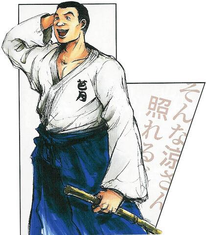 File:Normal fukuhara1.jpg