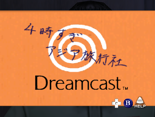 File:Yukawa Business Card Back.png