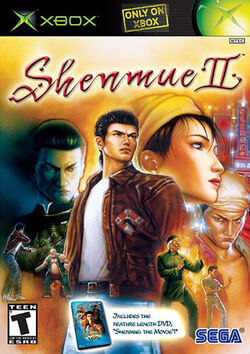 Shenmue 2 Xbox Cover