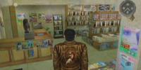 Juk Man Bookstore