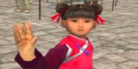 Xiaomei Ding