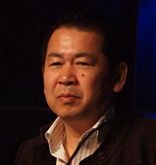 File:220px-Yu Suzuki - Game Developers Conference 2011 - Day 3.jpg
