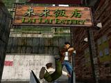 Shen2 Ryo knocks Anan down