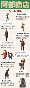 File:Toys2.jpg