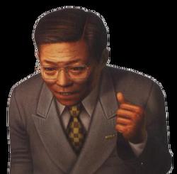 Yukawa Render