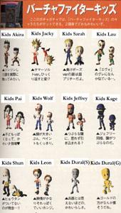 File:Toys6.jpg