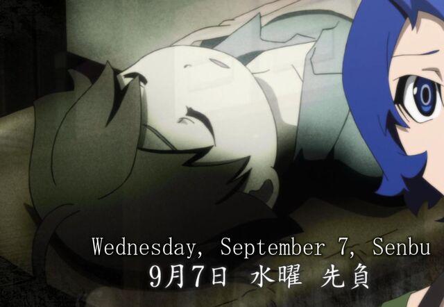 File:September7.jpg