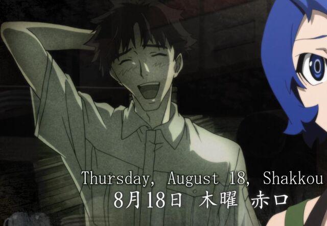 File:August18.jpg