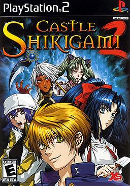 File:Shiki2usps2.jpg
