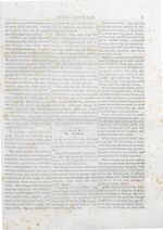 Oread.1869-01.page.5
