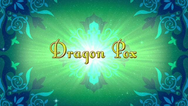 File:Dragon Pox.png