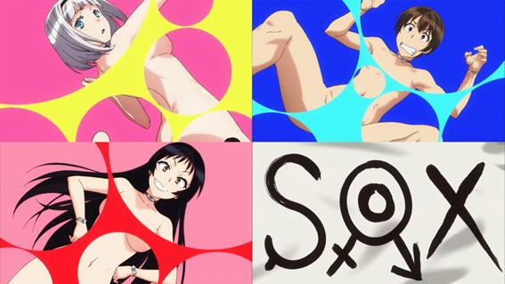File:SOX.png