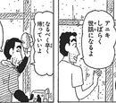 Semashi Nohara