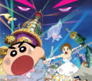 Shin chan: La novia del futuro