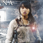 Hiana character image