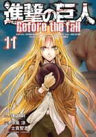 Before The Fall Volume 11