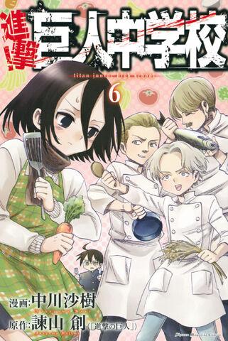 File:Chuugakkou Volume 6.jpg