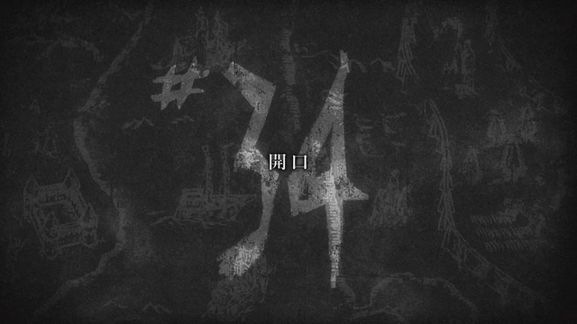 File:Attack on Titan - Episode 34 Title Card.png