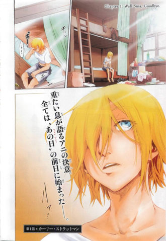 File:Lost Girls - Chapter 1 Cover.png