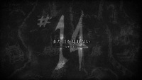 Attack on Titan - Episode 14 Title Card