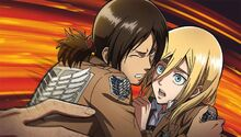 Ymir and Christa