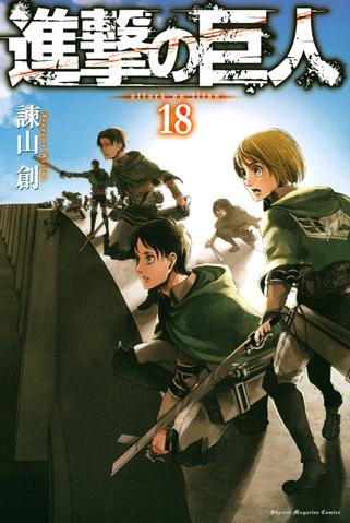 File:SnK - Manga Volume 18.png
