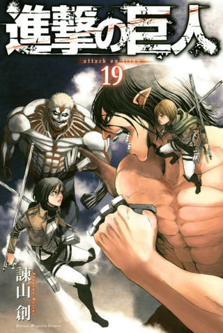 File:SnK - Manga Volume 19.png