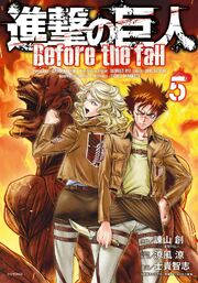 Before The Fall Volume 5
