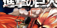 Attack on Titan (Manga)