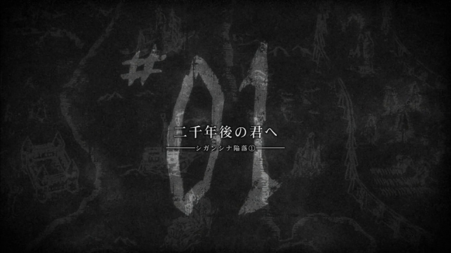 File:Attack on Titan - Episode 1 Title Card.png