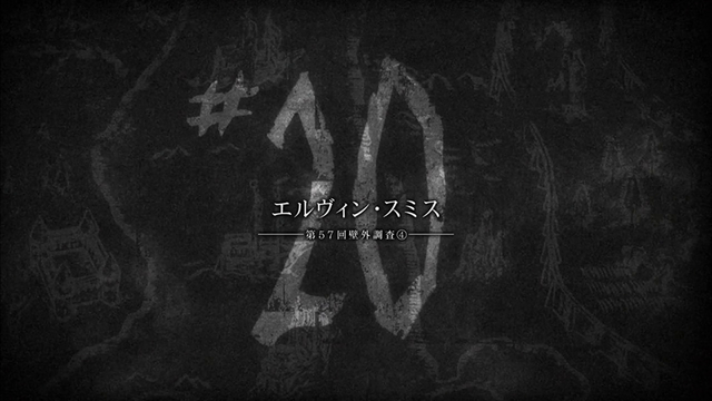 File:Attack on Titan - Episode 20 Title Card.png