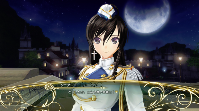 File:SR Sonia SS8.png