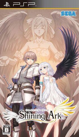 File:Shining Ark PSP cover.jpg