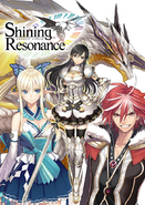 Shining Resonance Artwork