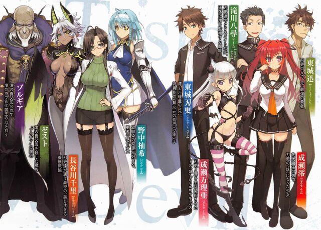 File:Shinmai v03 000 color 03.jpg