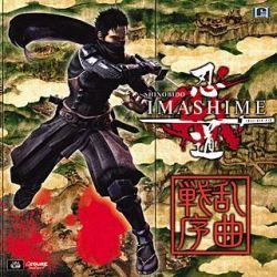 File:Shinobido imashime war overture front cover.jpg