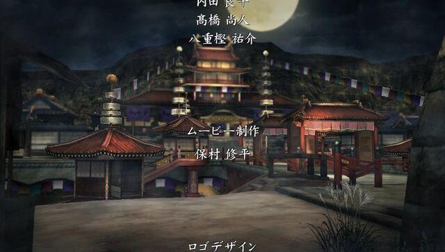 File:Shinobido 2 credits roll 19.jpg