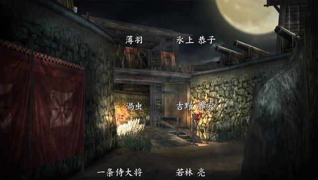 File:Shinobido 2 credits roll 15.jpg