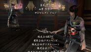 Shinobido 2 credits roll 20