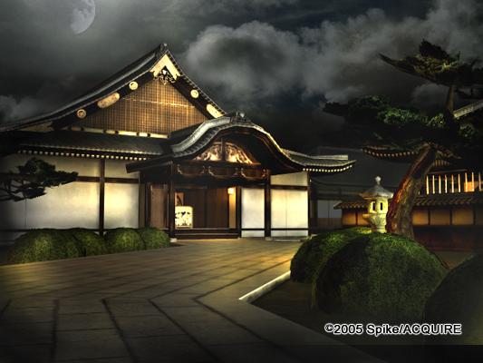 File:Honcho shimoyashiki.png
