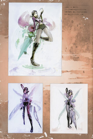 File:Tsuchibayashi Makoto-Hisui Artwork 001.jpg